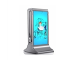 POWER-536 7inch android POWER APP push advertising machine